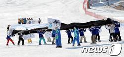팀 스키에이트 단체 용 라이딩