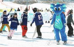 우리는 팀 스키에이트
