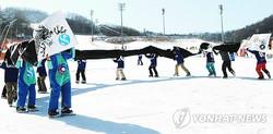 2012 용 스키에이트 퍼포먼스