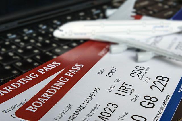 Бронирование и покупка билетов