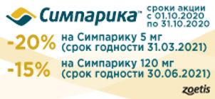 Simparika_banner_216x100px.jpg