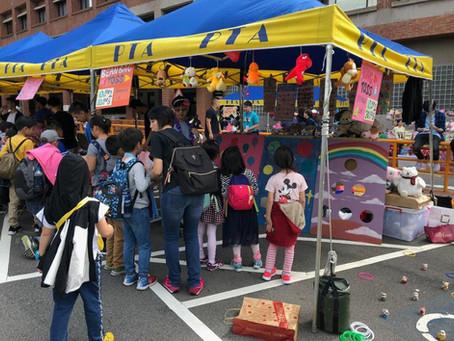 2018 International Food Fair