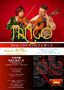 kumiko-Leo Yumeria Poster.jpg