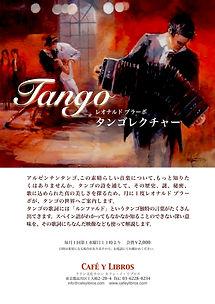 chirashi tango copia.jpg