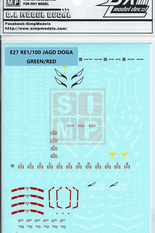 E27 RE1/100 JADG DOGA (GREEN/RED)
