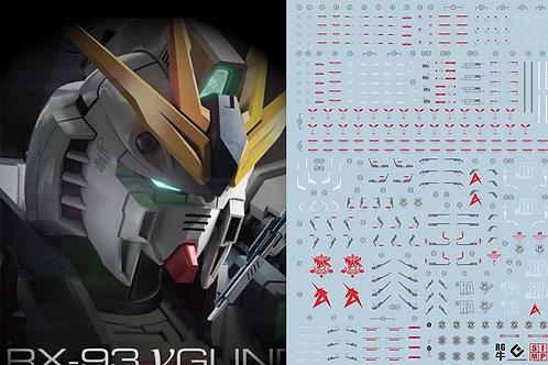 C28 RG 1/144 Nu Gundam