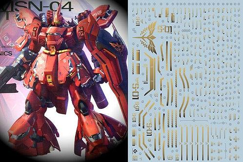 E02 MG 1/100 Sazabi Ver. Ka Metallic Gold