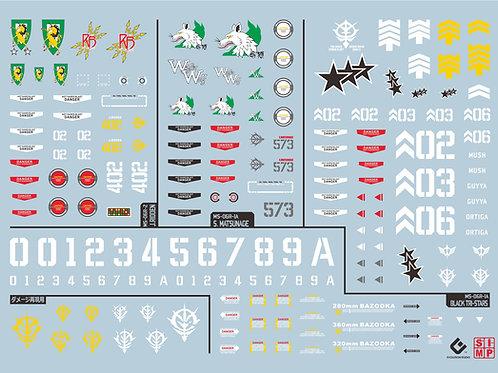 A27 Zeon Ace Special Forces (Black-Tri Star, Matsunaga, etc.)