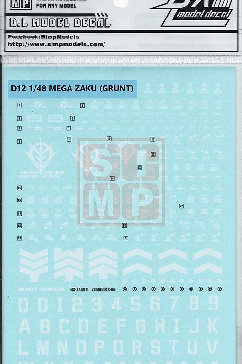 D12 1/48 MEGA SIZE ZAKU II GRUNT