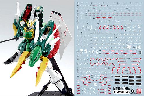 F45 MG 1/100 Altron Gundam (Premium Bandai)