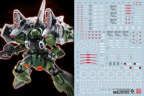 F35 MG Blaze Zaku Warrior (P-Bandai)