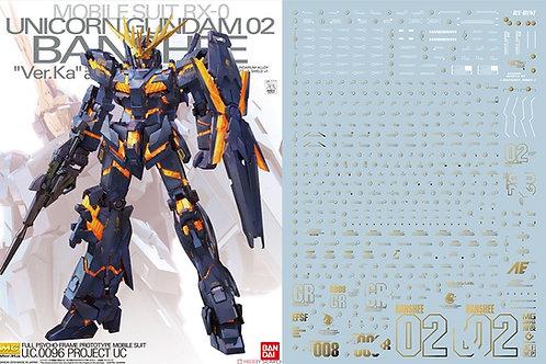 E42 MG Banshee Gundam Ver.Ka (Gold Metallic)