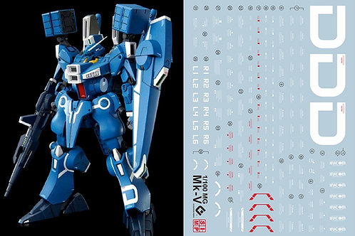 E43 MG Gundam MK-V (P-Bandai)