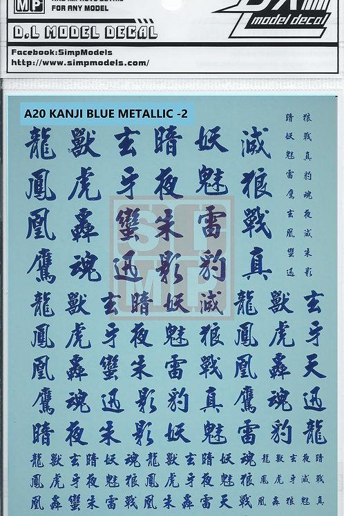 A20 Kanji Blue Metallic -2