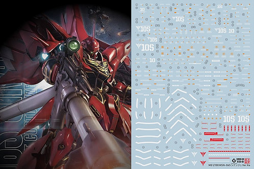 E34 MG Sinanju Ver.Ka/OVA