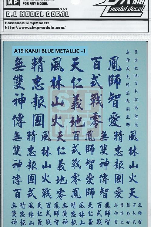 A19 Kanji Blue Metallic -1