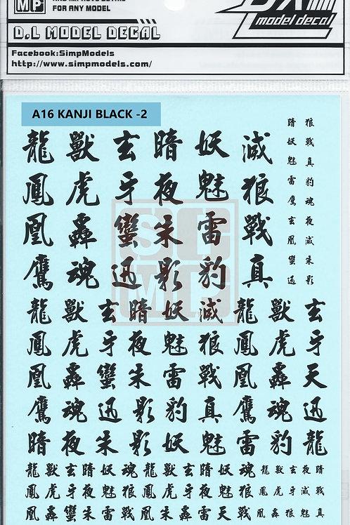A16 Kanji Black -2