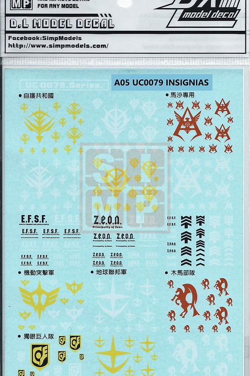 A05 General Design Water Decal UC0079-UC0080