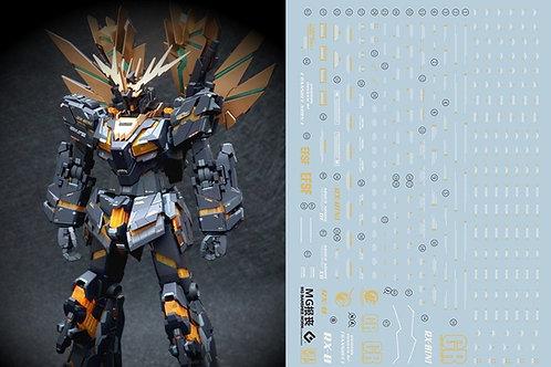 E11 MG 1/100 UC Unicorn Gundam Banshee Metallic Gold