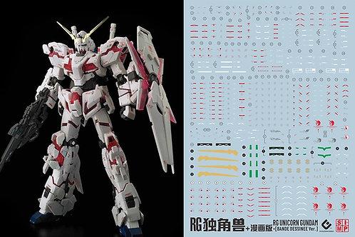C17 RG 1/144 Unicorn Gundam