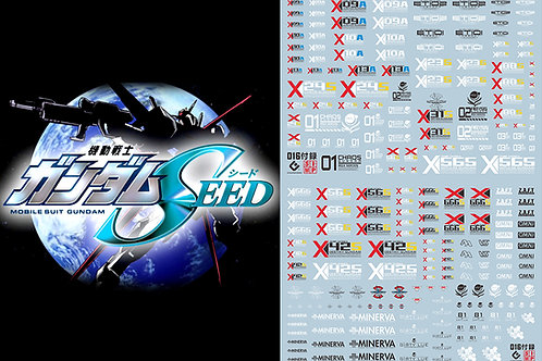 A28 Gundam Seed / Seed Destiny General Decal (2PCs)