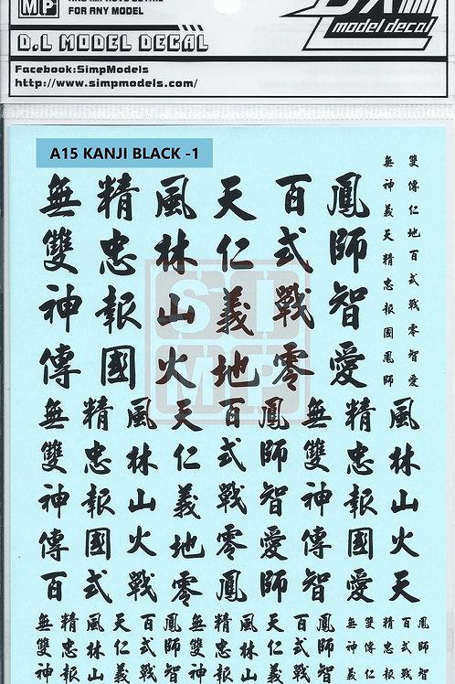 A15 Kanji Black - 1