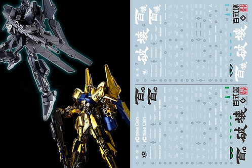 E45 MG 1/100 Hyaku Shiki Crash & Raise Cain