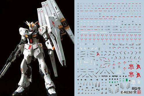 C28A RG / HG 1/144 Nu Gundam Alternate Design