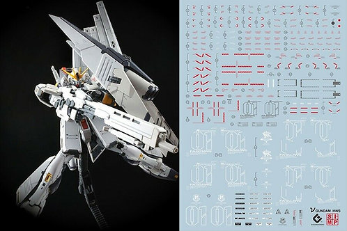C44 RG Nu Gundam HWS