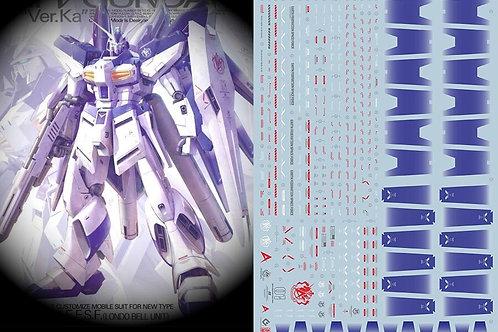 E26 MG 1/100 HI-NU GUNDAM VER. KA
