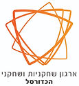15761_Irgun_Hasahkanim_Logo_Kadursal-01_