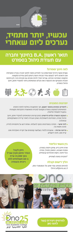 brochur toar 1+sport_w-page-001.jpg