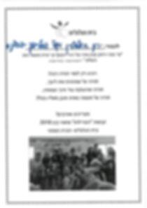 SKM_C45818121913291-page-001.jpg