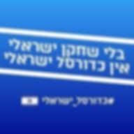 לוגו פייסבוק.jpg