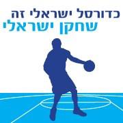 סרטון ועצומה לקידום השחקן הישראלי של הפורום להצלת השחקן הישראלי