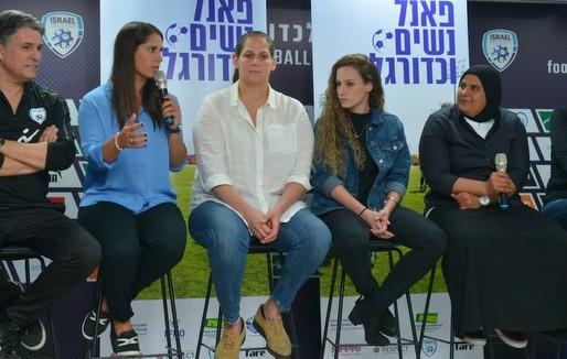 פאנל בנושא כדורגל נשים בישראל לכבוד חודש האישה