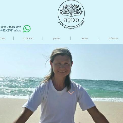 אתר WIX לקליניקה לטיפול בנשים