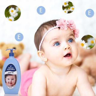 >>מוצרים לתינוק<<