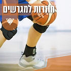 🏀הצבעת שחקניות הליגה הלאומית קבעה – רוצות לחזור לשחק!