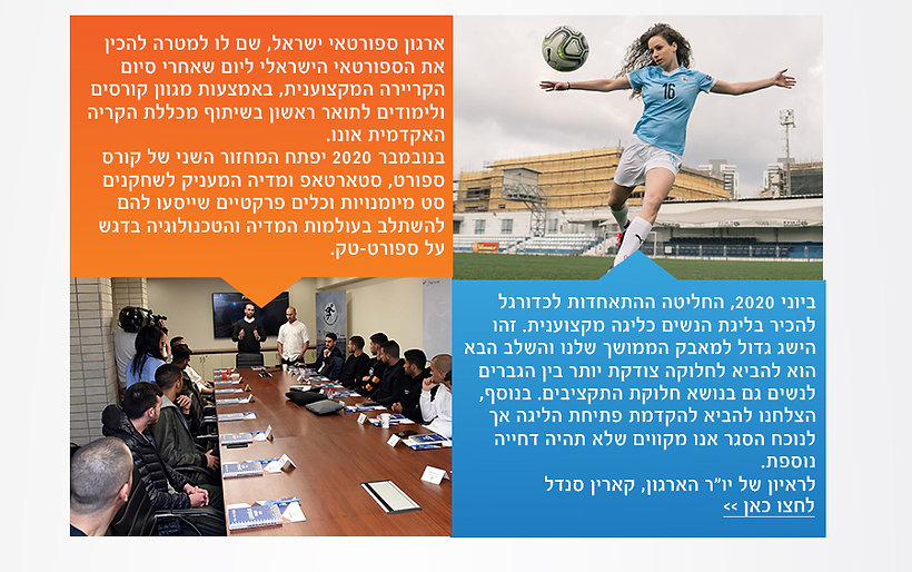 women_football.jpg