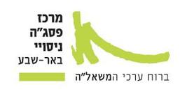 פסגה לוגו.jpg