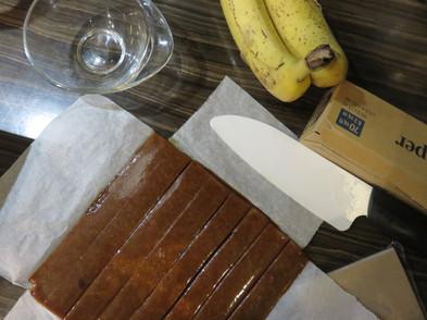 香蕉塘成品