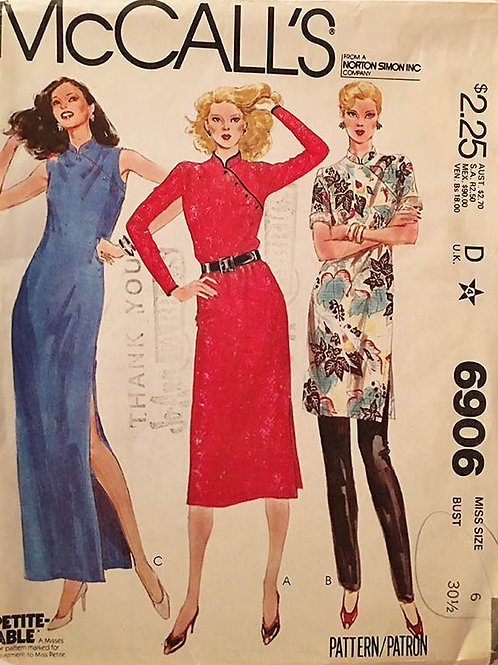 McCall's 6906. Retro1970s Asian tunic and pants.