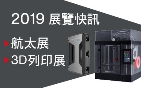 官網最新消息2-14.png