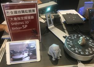 Einscan SP 桌上型3D掃描機