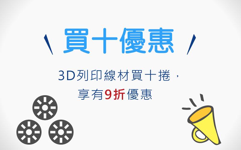 官網最新消息-21.png
