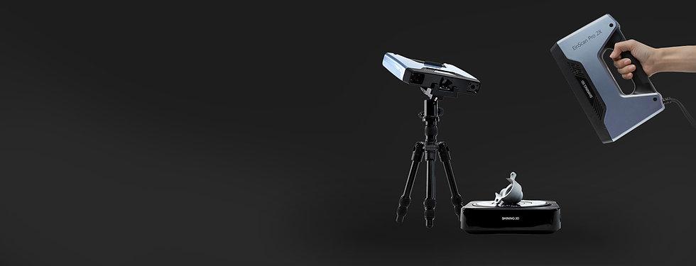 EinScan Pro 2X 手持兩用3D掃描器,多種掃描模式