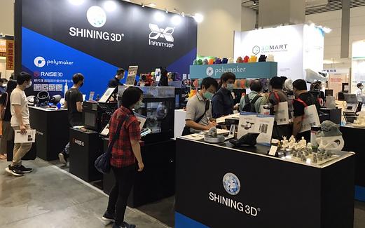 2020_3D列印展_3D掃描篇 (3).png
