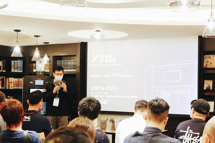 INFINITY3DP X3 新品發表會 活動花絮