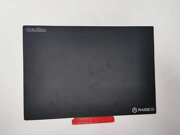 E2 3D列印機,清潔列印底板表面教學_2